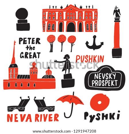 Saint-Petersburg. Funny hand drawn illustration of different landmarks and symbols . Sketch. Vector