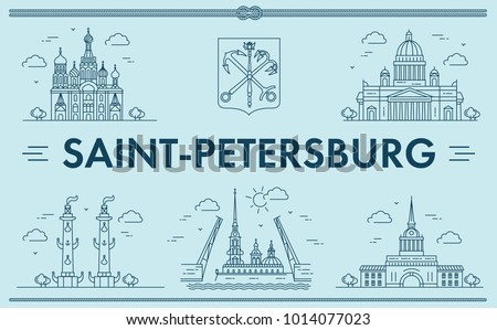 Saint-Petersburg, Russia. Vector illustration of city sights