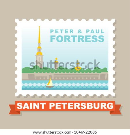 saint petersburg stamp with
