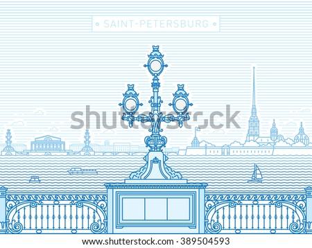 saint petersburg troitsky