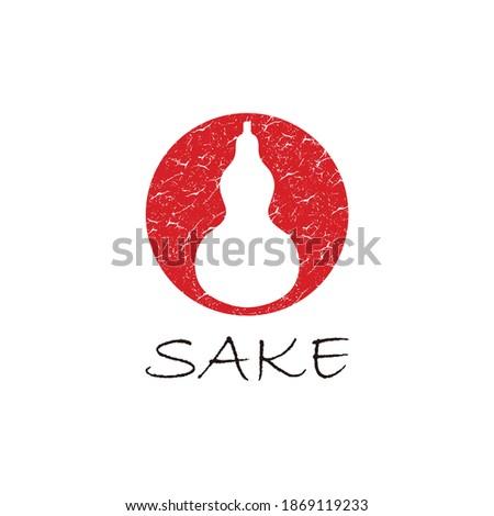 sake Japanese or Chinese gourd bottle logo vector rustic Stockfoto ©