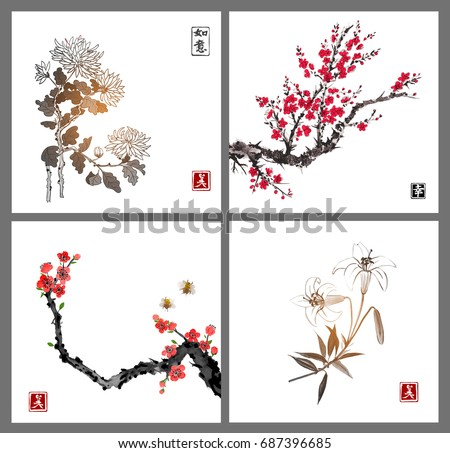 Sakura blossom, chrysanthemum and lily flowers. Traditional oriental ink painting sumi-e, u-sin, go-hua. Contains hieroglyph - beauty, happiness, dreams come true