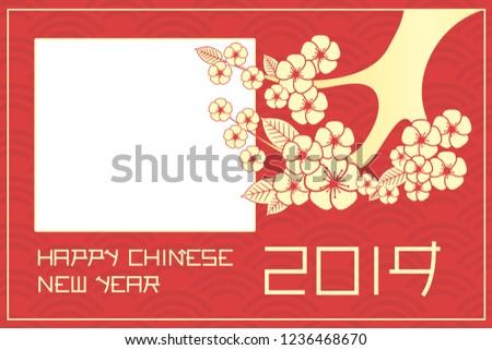dragon calendar template of 2012 download free vector art stock