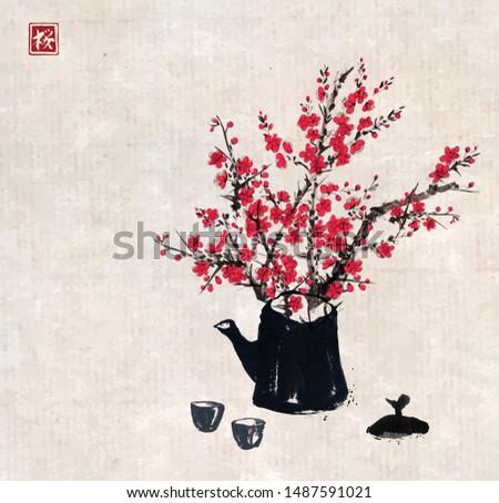 Sakura branches in old teapot. Traditional oriental ink painting sumi-e, u-sin, go-hua. Heiroglyph - sakura.