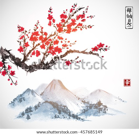 Sakura in blossom and mountains. Traditional oriental ink painting sumi-e, u-sin, go-hua. Contains hieroglyphs - zen, freedom, nature, happiness