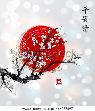sakura in blossom and red sun