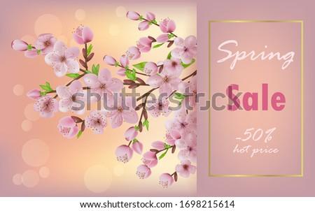 sakura sale spring discount