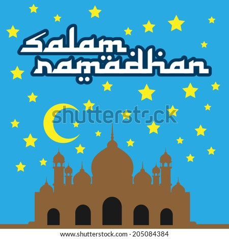 Salam Ramadhan Vector Wish Card With Mosque At Night