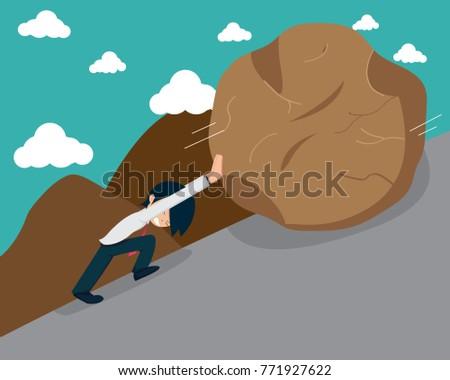 salary man vol1 work no plans