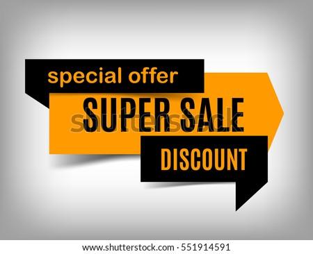 Sale banner design. Orange trendy discount poster, special offer. Flash sale sticker. Vector illustration, eps 10.