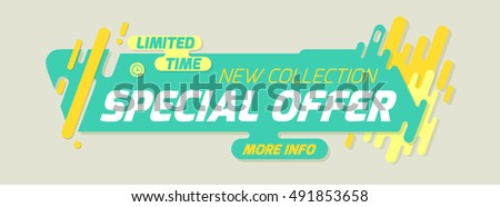 Sale banner dynamic wavy form with irregular parallel rounded lines on light background. Advertising design shape. Flat style.