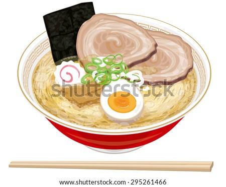 salt ramen noodle