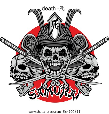samurai coat of arms with skull