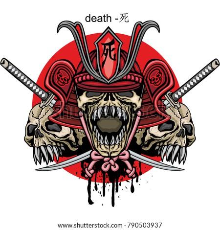 samurai coat of arms with skull