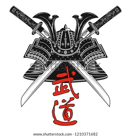 Samurai helmet a mask against the background of two swords. Inscription hieroglyphs Budo. Hieroglyphs - a way of the warrior. Japanese style. Black tattoo. Illustrations for t shirt print. Vector.