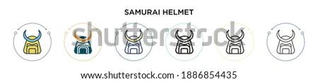 samurai helmet icon in filled