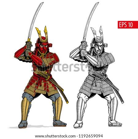 samurai in ancient armor
