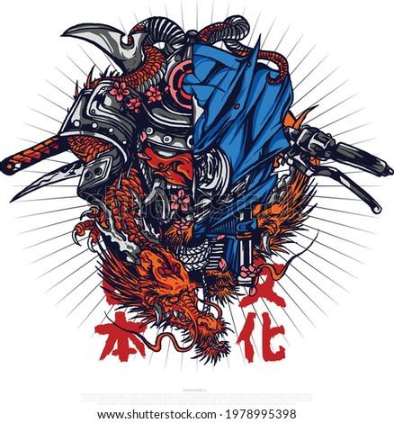 samurai knight oni ninja illustration for merchandise or poster designs