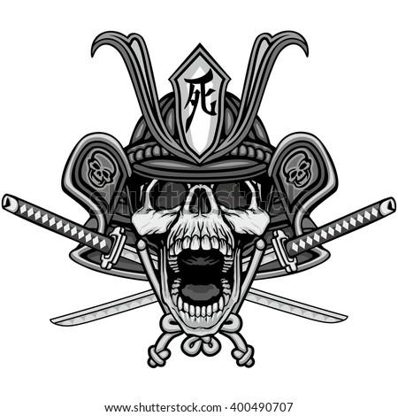samurai mask skull t shirt