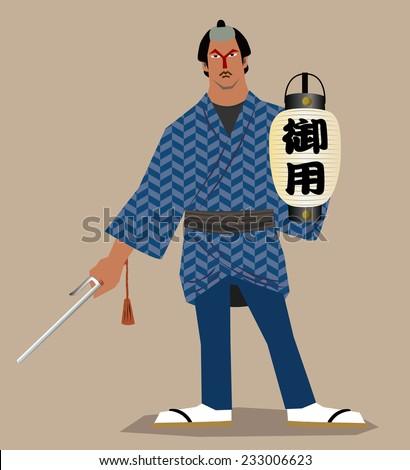 samurai police   edo period