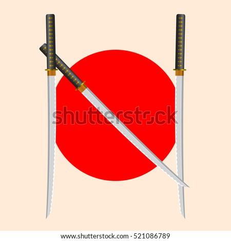 Samurai Sword Font. Letter N. Alphabet of the crossed Japanese Katana Swords. Stock fotó ©