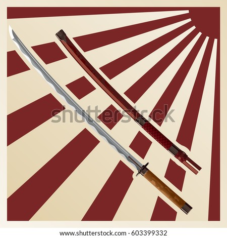 samurai swords against the