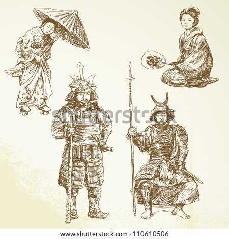 samurai   warrior in japanese