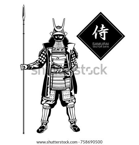 Vector Japanese Samurai Armor Silhouettes Download Free