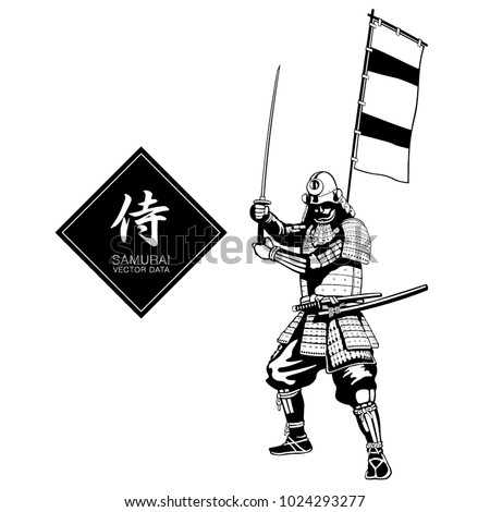 samurai warrior  japanese