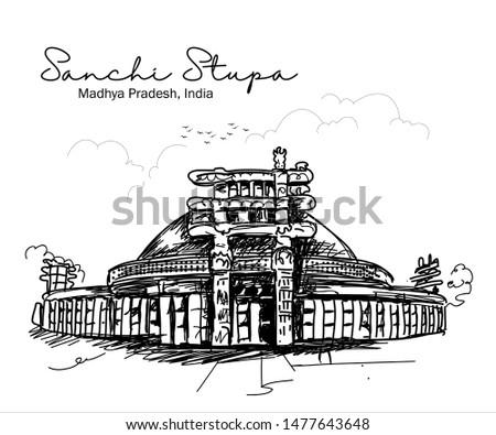 Sanchi Stupa madhya Pradesh india sketch. vector illustration Foto stock ©
