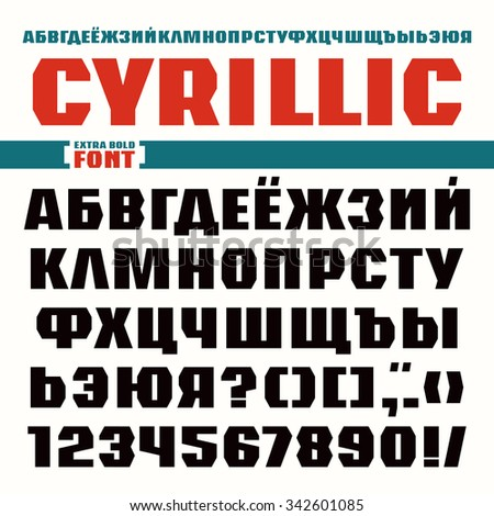 Download Mongolian Cyrillic Font Free - linoafy's diary