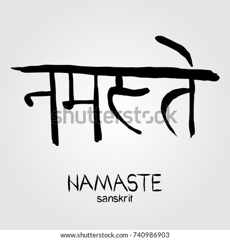 Sanskrit Calligraphy font NAMASTE, Translation: reverence to you. Indian greeting and farewell. Vector illustration