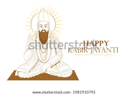 Sant Kabir Das Jayanti,  Sant Kabir Das a famous poet and mystic saint in India Photo stock ©