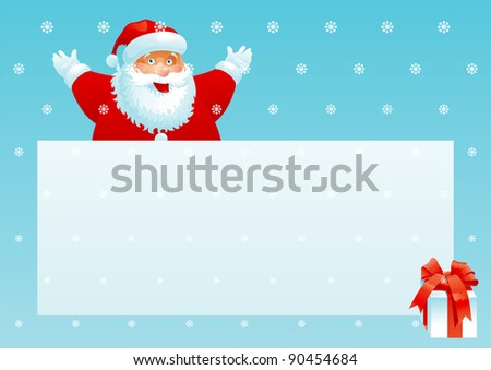 Santa Claus and gift box with christmas letter. Vector illustration of Santa Claus and gift box with empty blank on horizontal background with snowflakes.