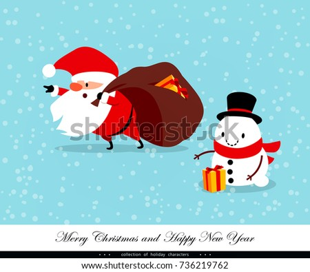 santa claus carries bag with
