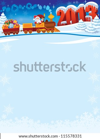 Santa Claus in a toy train with gifts, New Year in the background.