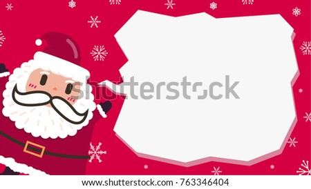 Father Christmas Beard Clipart | Free Images at Clker.com - vector clip art  online, royalty free & public domain