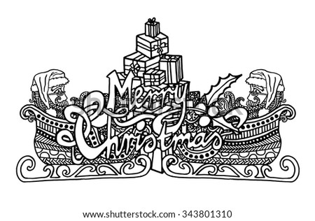 intricate coloring pages christmas - photo#20