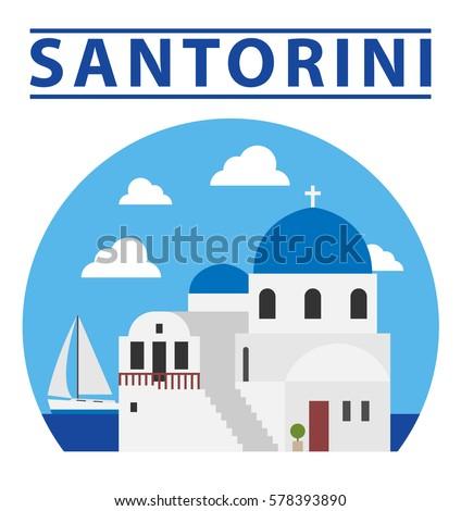 santorini flat illustration
