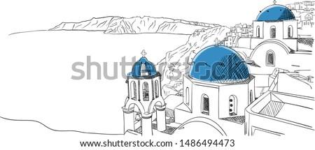 Santorini Greece hand drawn sketch