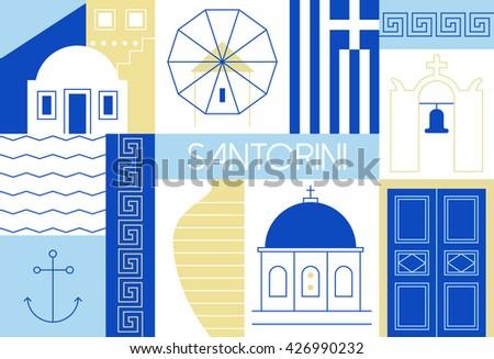santorini island flat and