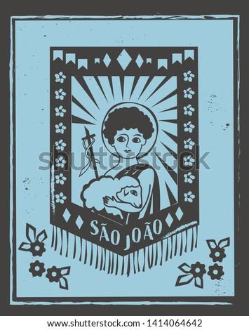 Sao Joao (St. John the baptist) illustration for Festa Junina decoratio vector. Brazilian woodcut style.