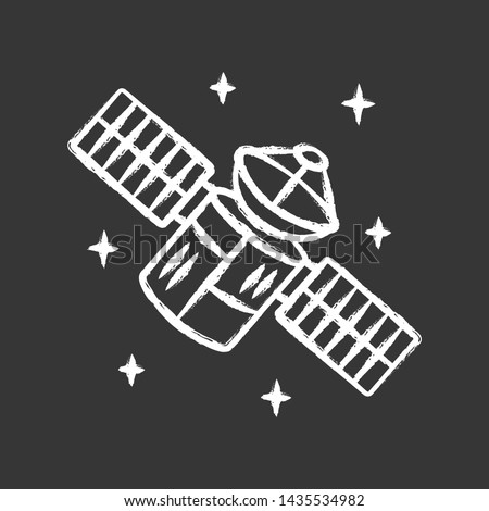 Satellite chalk icon. Sputnik. Artificial object in orbit. Space probe. Military and civilian Earth observation. Space telescope. GPS navigation. Isolated vector chalkboard illustration