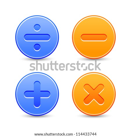 Satin Calculator Icons. Orange And Blue Web Buttons With ...