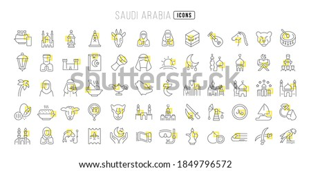 Saudi Arabia. Collection of perfectly thin icons for web design, app, and the most modern projects. The kit of signs for category Countries and Cities.