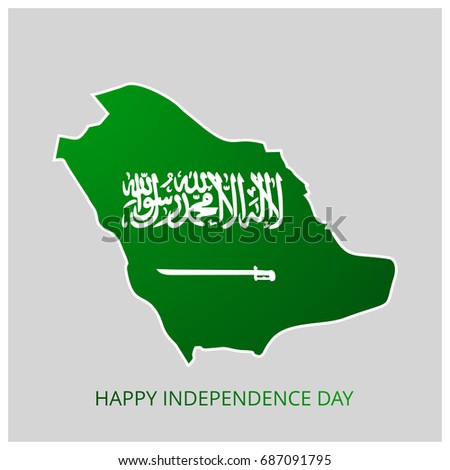 Saudi Arabia Country Map with Happy Independence Day Country Map