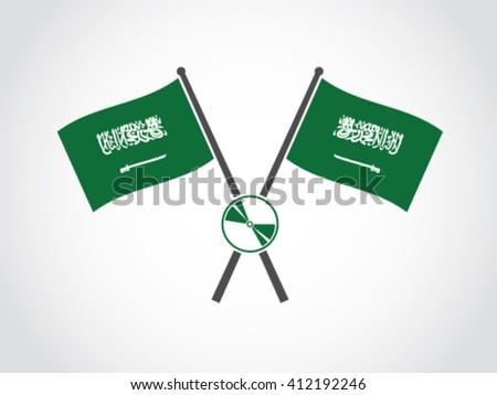 saudi arabia emblem digital