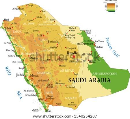 saudi arabia highly detailed