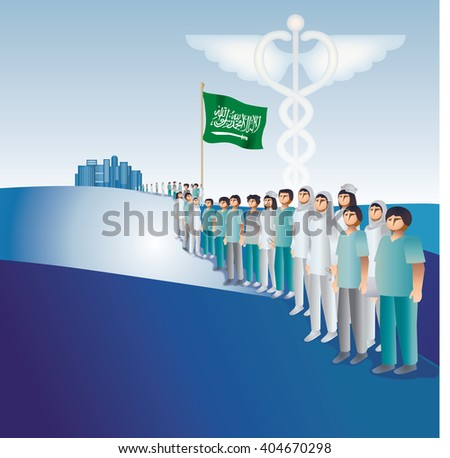 saudi arabia hospital medical