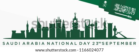 Saudi Arabia Independence Day. 23rd September. The Arabic: National Day. Vector illustration. Eps 10.